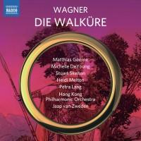 Otro buen Wagner desde el ya no tan lejano oriente