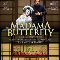 Soberbia reconstrucción de la original Butterfly